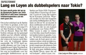 2017-06-15 HBVL Lung en Loyen als dubbelsperls naar Tokio